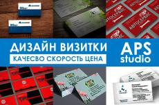 Сделаю 3 варианта логотипа +исходники 25 - kwork.ru
