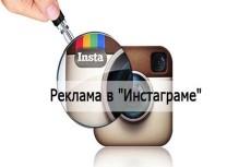 Напишу рекламный текст 6 - kwork.ru