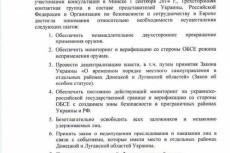 Напишу интересный сценарий на Ваш праздник 6 - kwork.ru