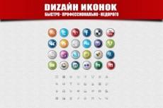 разработаю дизайн билборда 29 - kwork.ru
