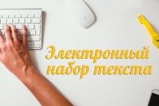 создам креативный, модный макет визитки 7 - kwork.ru