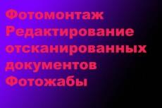 Иллюстрации для футболок 4 - kwork.ru