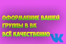 Предприятия Киева 28 - kwork.ru