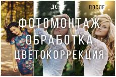 Сделаю полное оформление вашего канала 26 - kwork.ru