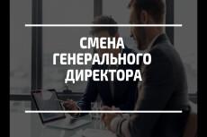 Составление доверенности 6 - kwork.ru