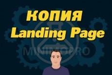 Доработаю или изменю ваш сайт 5 - kwork.ru