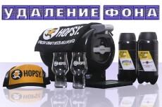Обработка изображений, цветокоррекция, ретушь 8 - kwork.ru