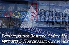 Парсим  Google на любую фразу или слово 13 - kwork.ru