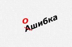 Перенесу данные в Excel 7 - kwork.ru
