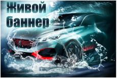 Создам логотип исключительно Ваш 89 - kwork.ru