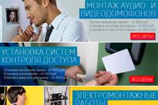 Отрисую в векторе 7 - kwork.ru