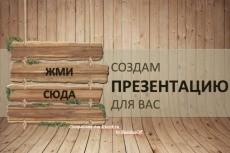 ретушь и реставрация 2 фото 11 - kwork.ru