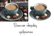 сделаю ретушь фотографии 9 - kwork.ru