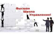 Обучение. Консультация Яндекс Метрика 33 - kwork.ru