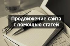 15 тематических ссылок. Автотранспорт 40 - kwork.ru