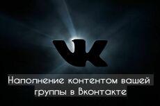 Напишу оригинальную статью, текст. Объемом до 3 000 символов 15 - kwork.ru