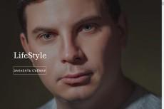 Качественный лендинг пейдж  (одностраничник) 32 - kwork.ru