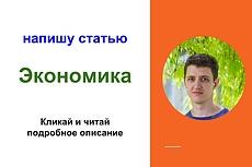 Сервис фриланс-услуг 136 - kwork.ru
