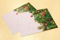 Создам макет поздравительной открытки 9 - kwork.ru