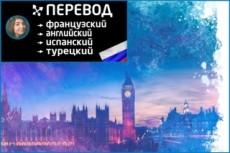 Редактирование текстов. 10 000 символов идеального текста 17 - kwork.ru