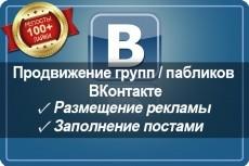 Мега-база качественных контактов ФИО-Email-Телефон, skype-контакты 15 - kwork.ru