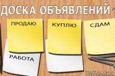Напечатаю текст до 15000 символов с фотографии 3 - kwork.ru
