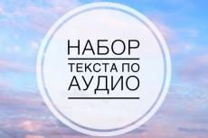 Сделаю Обложку для группы ВК 3 - kwork.ru