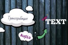 перевод с немецкого  на русский или наоборот (кому как нужно) 3 - kwork.ru