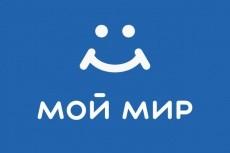 Вопрос с ответ.mail.ru +  5 комментариев с другого аккаунта 11 - kwork.ru