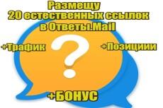 размещение ваших статей  на 10 сайтах 7 - kwork.ru