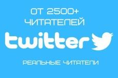 Продвижение групп Вконтакте + 600 живых подписчиков + лайки и репосты 21 - kwork.ru