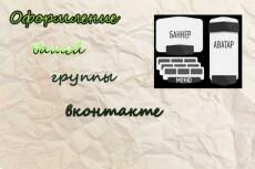 Логотип из вашего наброска 3 - kwork.ru
