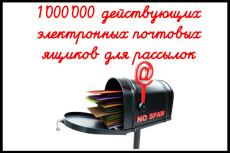 Базы данных и клиентов 1 - kwork.ru