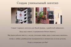 Оформление групп Vк 6 - kwork.ru