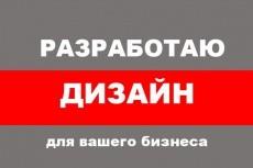 Видеомонтаж, обработка видео 17 - kwork.ru