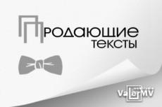 Оформление дизайна групп в социальных сетях 12 - kwork.ru
