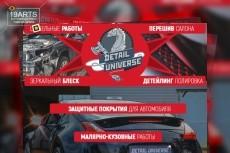 Сделаю Дизайн Баннера 64 - kwork.ru
