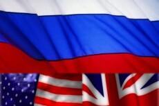Подготовлю все виды деклараций и отчетности в ПФР, ФСС, ИФНС 5 - kwork.ru