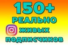 Перенесу ваш сайт или восстановлю из бекапа 28 - kwork.ru