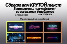 Озвучу вам двух минутное видео голосом подростка, парня 12 - kwork.ru