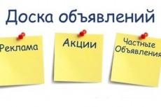 Доработка сайта, редизайн, добавление модулей, плагинов 4 - kwork.ru