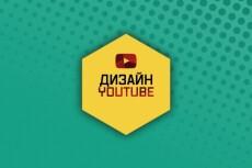 Перевод в текст. Аудио и видео до 60 минут 5 - kwork.ru