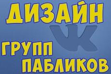 Дизайн YouTube канала 4 - kwork.ru