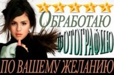 Обработка видео по вашему желанию 38 - kwork.ru