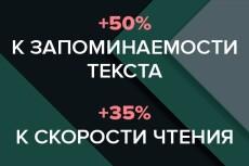 Телефонная база. Сбор целевых телефонных номеров 4 - kwork.ru