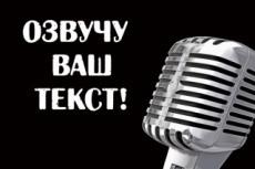 Продающий сайт 7 - kwork.ru