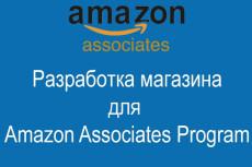 Сайт/каталог/блог на WordPress 8 - kwork.ru