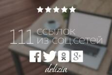 Оформлю Ваш паблик Вконтакте 4 - kwork.ru