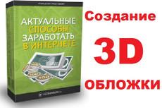 Landing Page с высокой конверсией 3 - kwork.ru