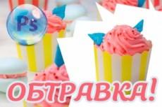 Рисунки, иллюстрации, портреты 43 - kwork.ru